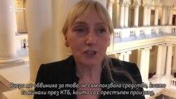 Елена Йончева коментира обвинението си за пране на пари