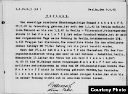 Оригинал документа. Берлин, 9 апреля 1942