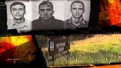 Ubistvo braće Bitići: Sedamnaest godina bez kazne