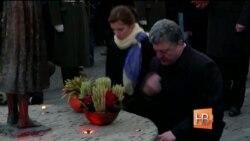 """""""ЕС стоит жертв Евромайдана"""" - Украина вспоминает погибших"""