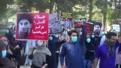 Peace Deal With 'Butcher Of Kabul' Sparks Protests In Afghan Capital