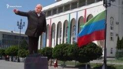 Победы активистов Дагестана в борьбе с властью