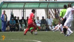 Soviet-Afghan Battlefield Enemies Play Soccer Friendly