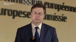 ЕУ нуди 3 милијарди евра заеми за источните соседи