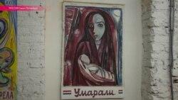 Художник Елена Осипова нарисовала портрет умершего младенца Умарали Назарова