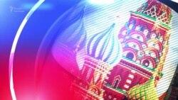 В тени Кремля. Владимир Воронин, Молдова
