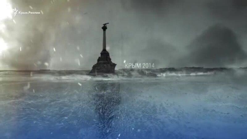 Освобождение Крыма. Почему в 2014 отменили секретную десантную операцию? | Крым.Реалии ТВ (видео)