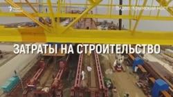 Грошей немає: Керченський міст заморозив будівництво автодоріг у Росії