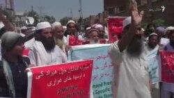 'پاکستان حکومت دې له افغان کډوالو سره سم چلند وکړي'