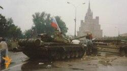 СССР акыркы жолу оп тартып дем алганда