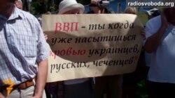 Сотні дніпропетровців зібрались на віче, аби вшанувати пам'ять загиблих у Луганську бійців