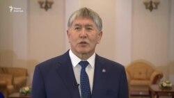Атамбаев: Сирия боюнча суроо көтөрүлгөн эмес