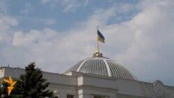 Ралли с требованием выборов мэра Киева