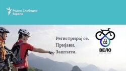 ВелоРегистар - платформа против кражби на велосипеди