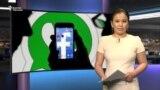 Facebook 110 млн $ айыпка жыгылды