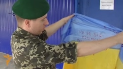 Ukraine Border Guards Mark Independence Day