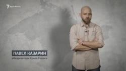 Павло Казарін: СРСР і Росія – одне й те саме? (відео)
