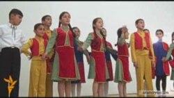 Հադրութի շրջանի Տող գյուղում արվեստի դպրոց է բացվել
