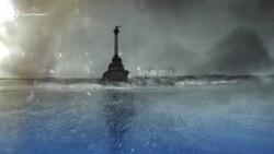 «Крымский мост» провалился | Крым.Реалии ТВ (видео)