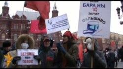 """Коммунисты """"ухнули"""" за честные выборы у стен Кремля"""