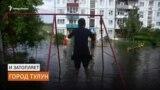 Город в Иркутской области почти полностью ушел под воду
