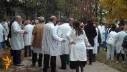 Штрајк на лекарите на Клинички центар