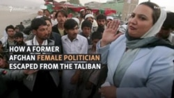 'I Feel Great Pain': How A Former Afghan Female Legislator Escaped The Taliban