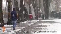 Дар Душанбе барф борид