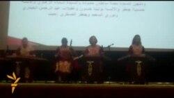 احتفال رسمي بيوم المرأة العالمي في بغداد
