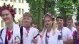 عروسیهای رنگی در اوکراین
