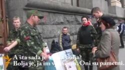 Ukrajina: Poziv desničarskih organizacija za mobilizaciju