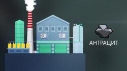 Отголосок Крыма на Донбассе: что делать с последствиями энергоблокады (видео)