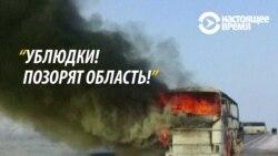 «Ублюдки, позорят область!» Как глава Ферганской области отреагировал на гибель 52 мигрантов