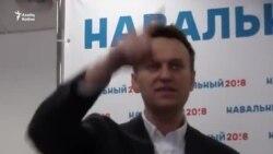Навальный төбәкләргә күбрәк хакимият һәм акча вәгъдә итте