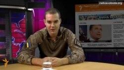 Доброволець про російських снайперів, місцеве населення та довіру до штабу АТО