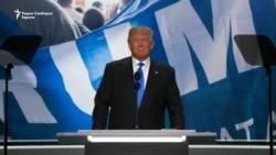 Трамп на прагот до претседателски кандидат