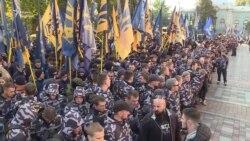 Акція Нацкорпусу під стінами Верховної Ради