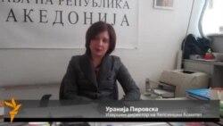 Интервју со Уранија Пировска