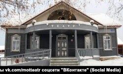 Театр в красноярском селе Мотыгино