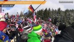 Українці підтримали свою збірну на Кубкові світу з біатлону