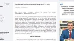 Вуруди мошинҳои сабукрави мусофирбар ба Душанбе маҳдуд мешавад