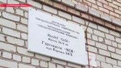 Первая гостиница в Чернобыльской зоне
