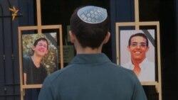 Еврейская молитва на Поклонной горе