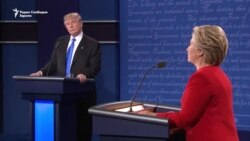 Жесток прв дуел меѓу Клинтон и Трамп