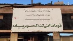 هلمند کې د طالبانو د اکمالاتي لارو تړلو په هدف عملیات پيل شوي