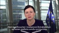 Вера Йоурова: «В арсеналі воєнної доктрини Росії є дезінформація»