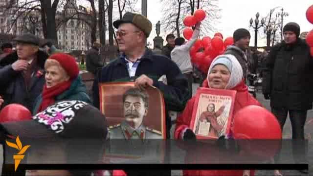 Moskva: Obilježena godišnjica Oktobarske revolucije