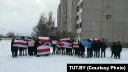 Протестующие на окраине Минска, 17 января 2021 года