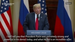 Trump Says Putin 'Strong' In Denial Of Election Meddling