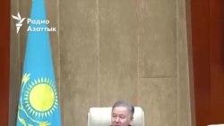 Как ведет заседания спикер мажилиса Казахстана?